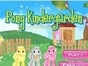 Детский сад для пони