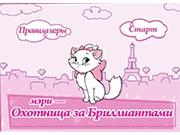 Кошка воровка