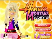 Ханна Монтана игры для девочек