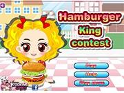 Твой Гамбургер гигант