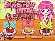 Сладкие бабочки