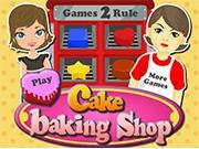 Работник для пекарни