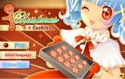 Готовим новогодние печенки