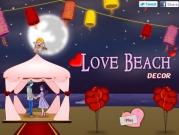 Пляж для Влюбленных