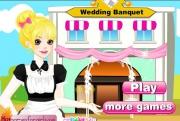 Твой Свадебный банкет
