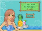 Оцени Прибрежное кафе
