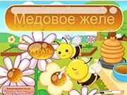 Пчелы готовят медовое желе