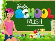 На скутере в школу