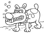 Строгий пес